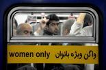 1. Platz Bester Autor Jugend: Mohammad Naghdi, Iran – Women Only